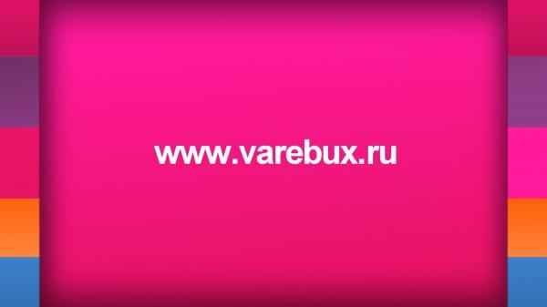 Розовый шаблон сони вегас #99