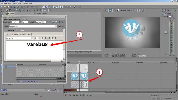 Как сделать видео черно белым в sony vegas - OndoShop.ru