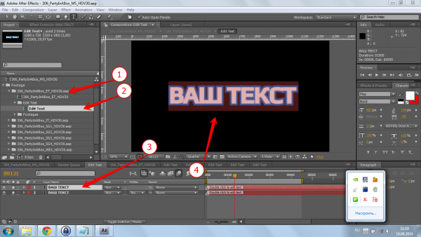 Adobe After Effects детский готовый проект от varebux # 13 2