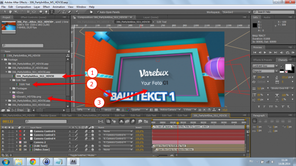 Adobe After Effects детский готовый проект от varebux # 13 4