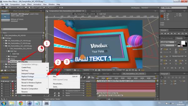 Adobe After Effects детский готовый проект от varebux # 13 4.1