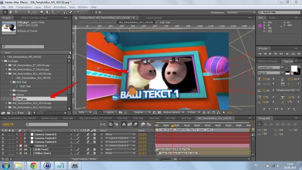 Adobe After Effects детский готовый проект от varebux # 13 4.2