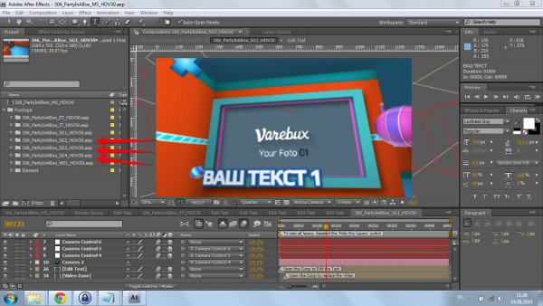 Adobe After Effects детский готовый проект от varebux # 13 5
