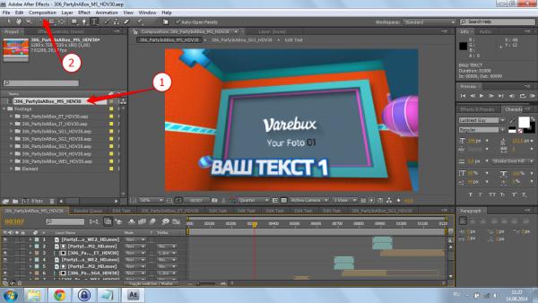 Adobe After Effects детский готовый проект от varebux # 13 6