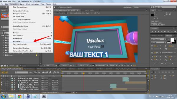 Adobe After Effects детский готовый проект от varebux # 13 7