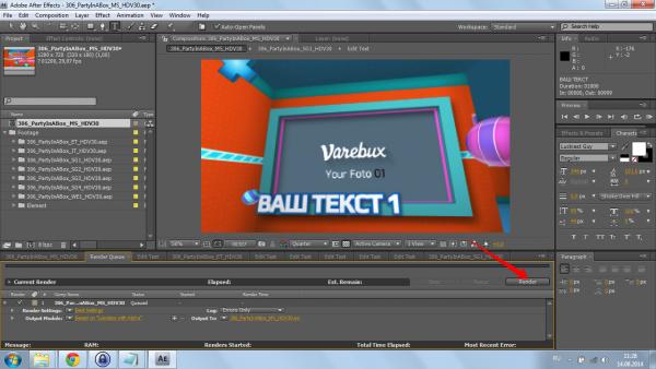 Adobe After Effects детский готовый проект от varebux # 13 8