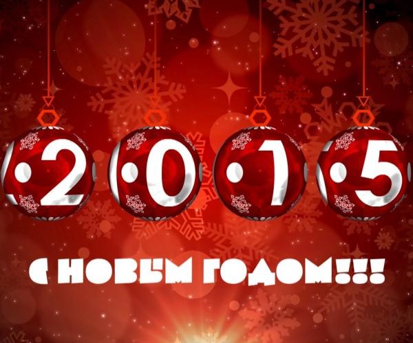 Проект новый год для вегас про #181